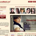 ChinaLoveMatch Dating Site Post Thumbnail